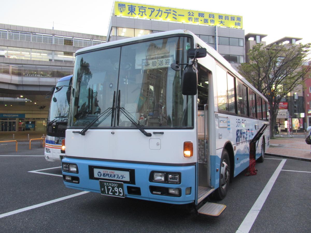f:id:watakawa:20210415170204j:plain