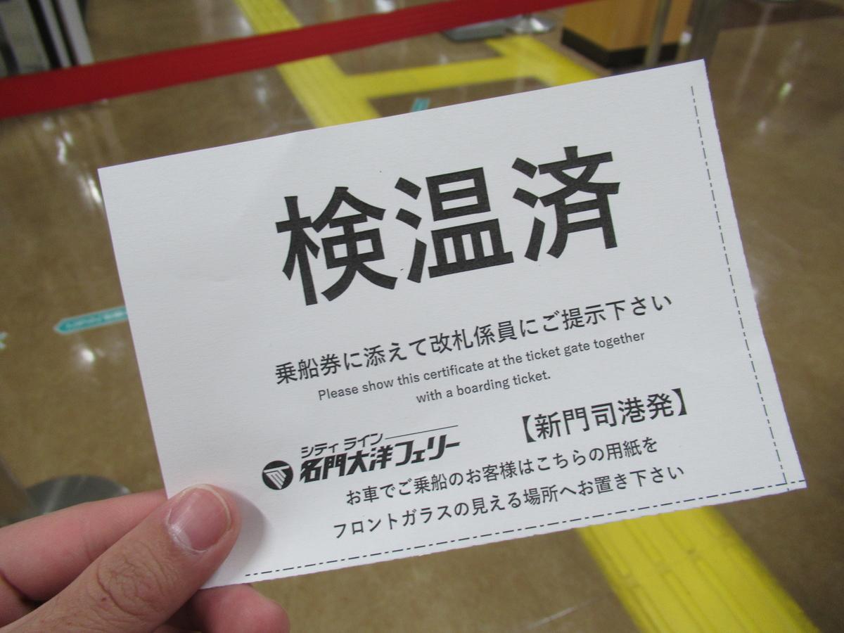 f:id:watakawa:20210415173003j:plain