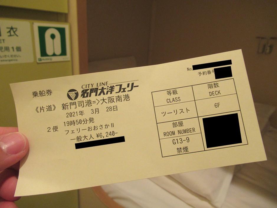 f:id:watakawa:20210415180015j:plain