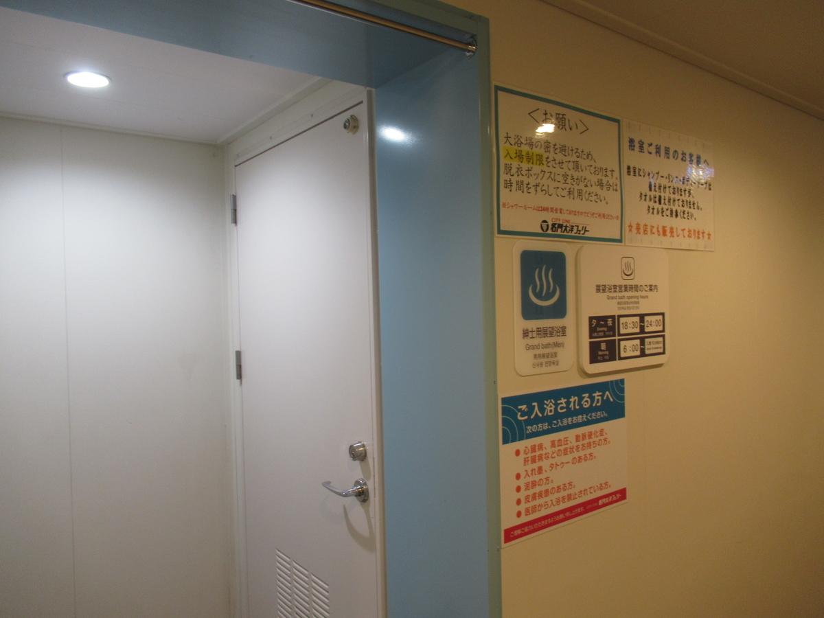f:id:watakawa:20210416131136j:plain