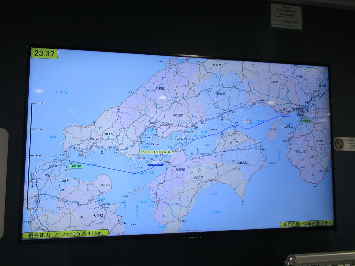 f:id:watakawa:20210416134852j:plain