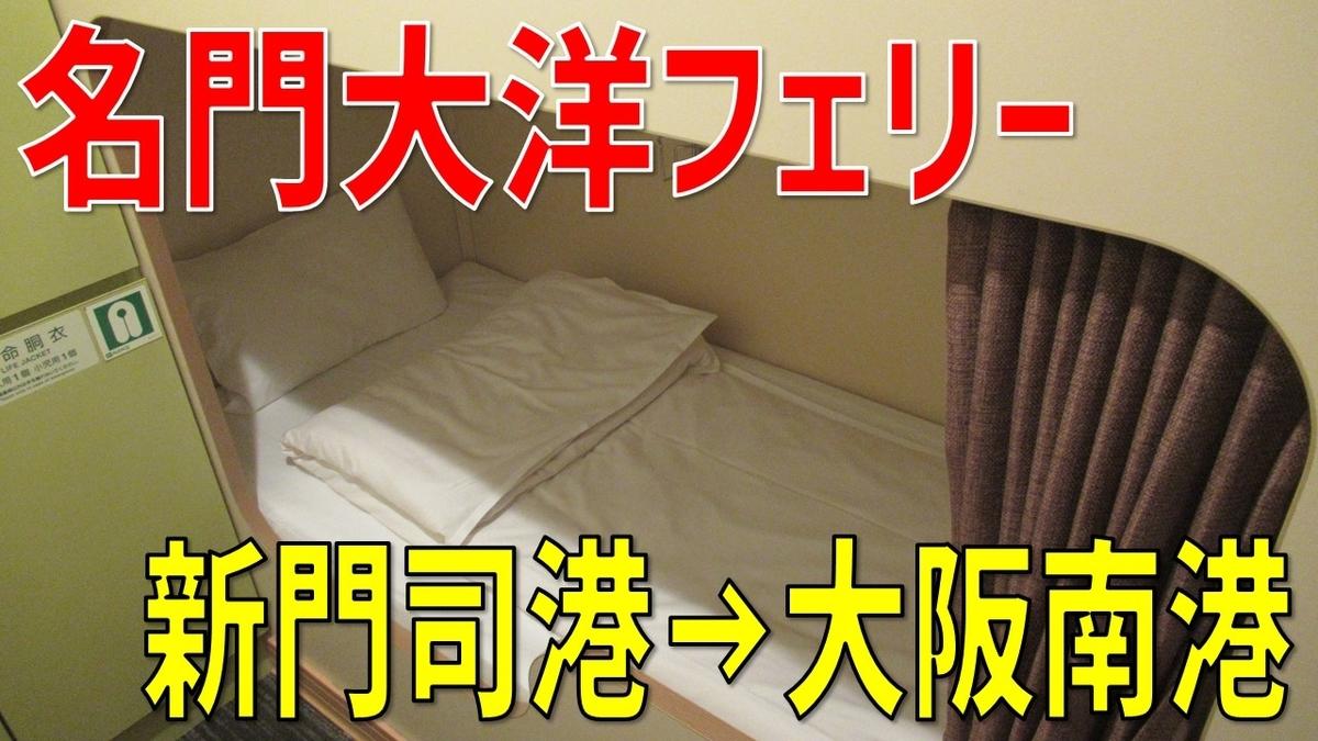 f:id:watakawa:20210416151232j:plain