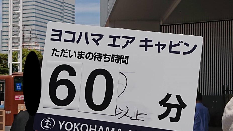 f:id:watakawa:20210422134249j:plain