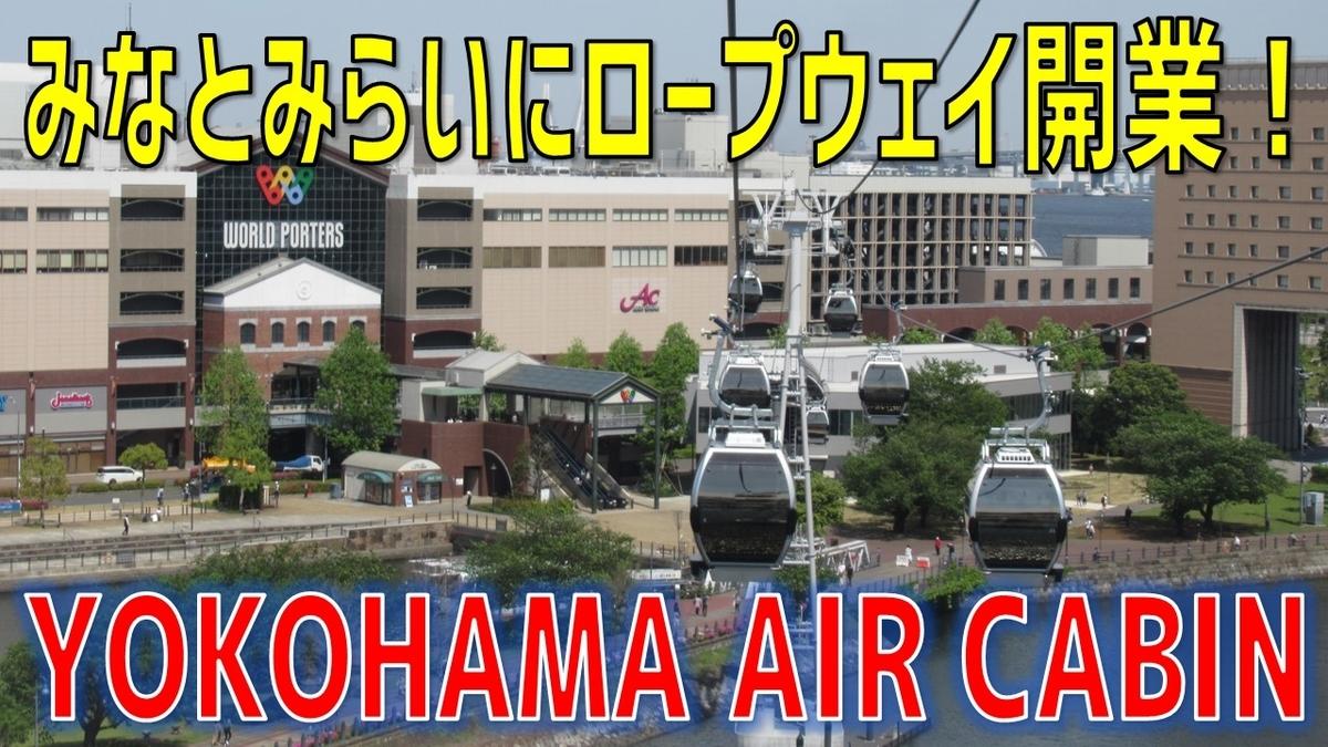 f:id:watakawa:20210422151955j:plain