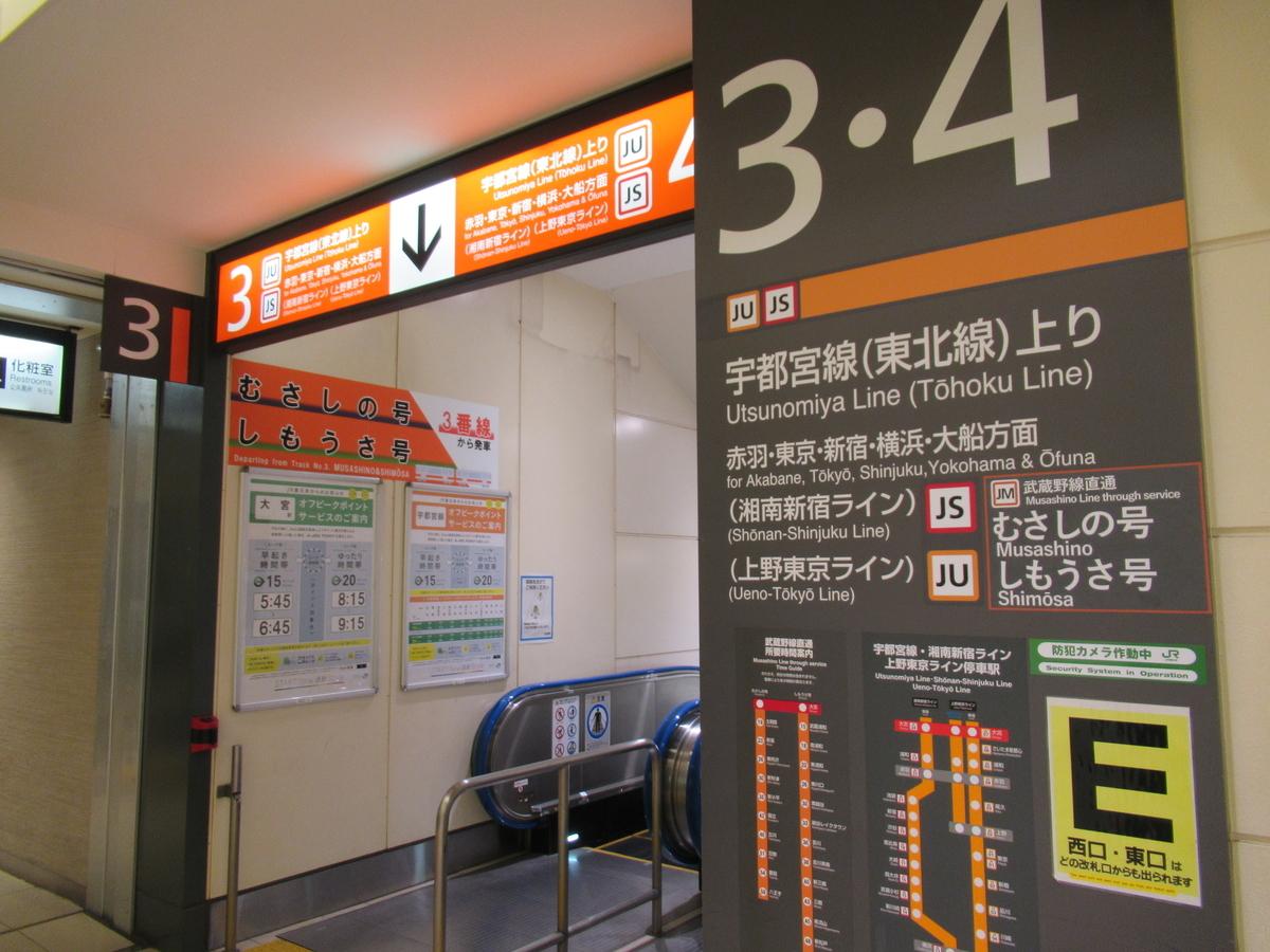 f:id:watakawa:20210510231704j:plain