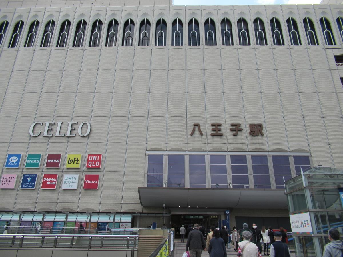 f:id:watakawa:20210511013429j:plain