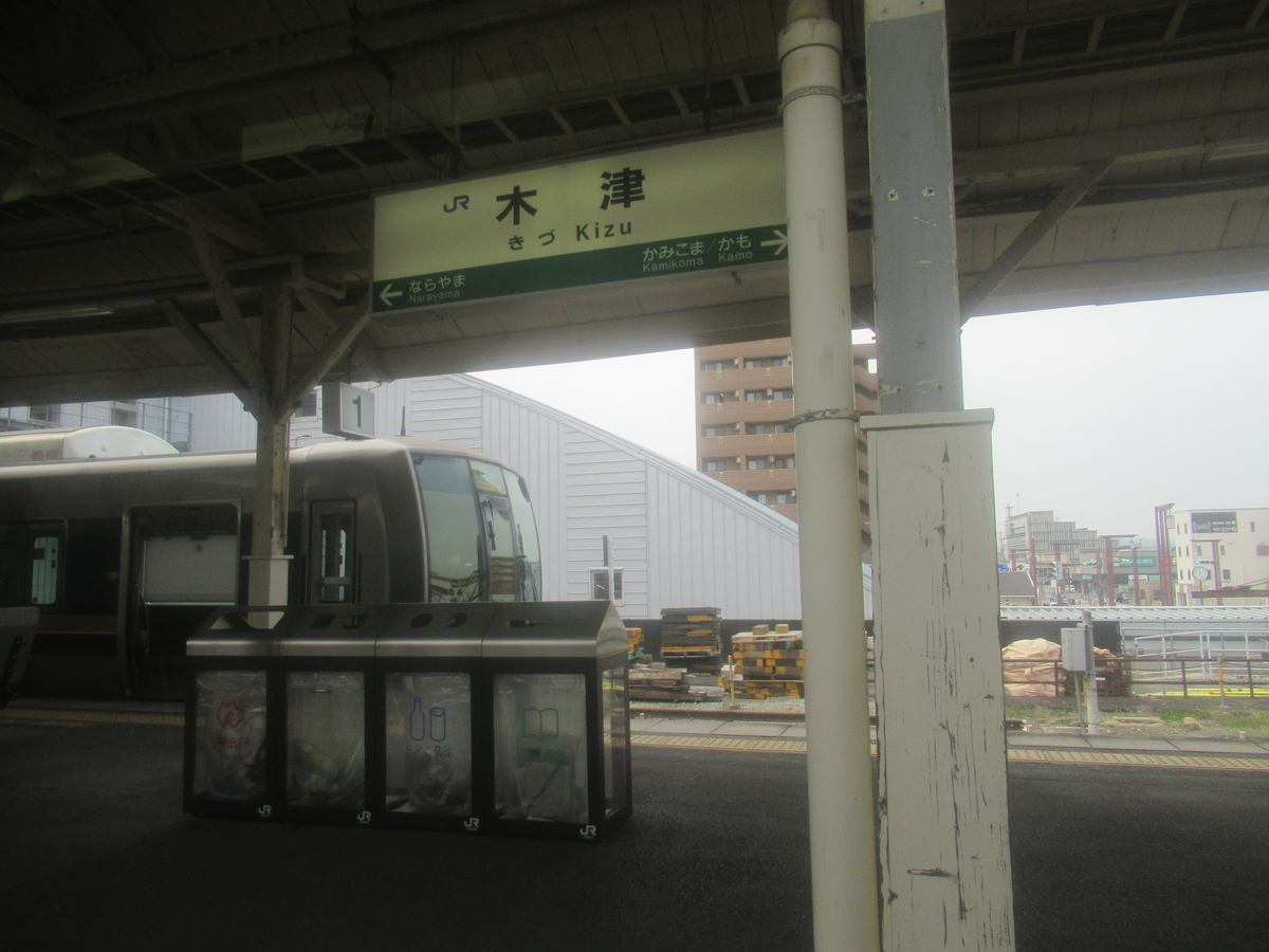 f:id:watakawa:20210514163603j:plain