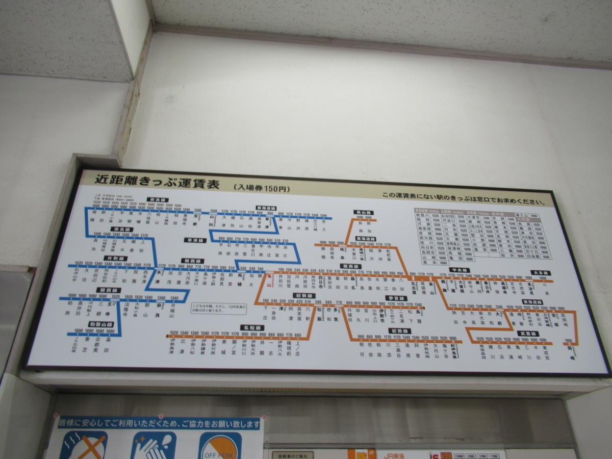 f:id:watakawa:20210514175000j:plain