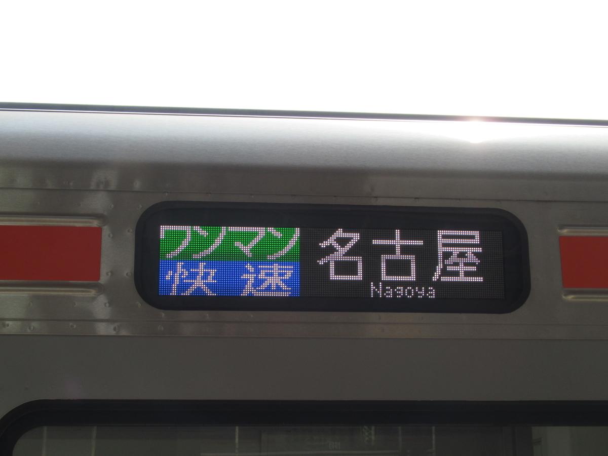 f:id:watakawa:20210514180446j:plain