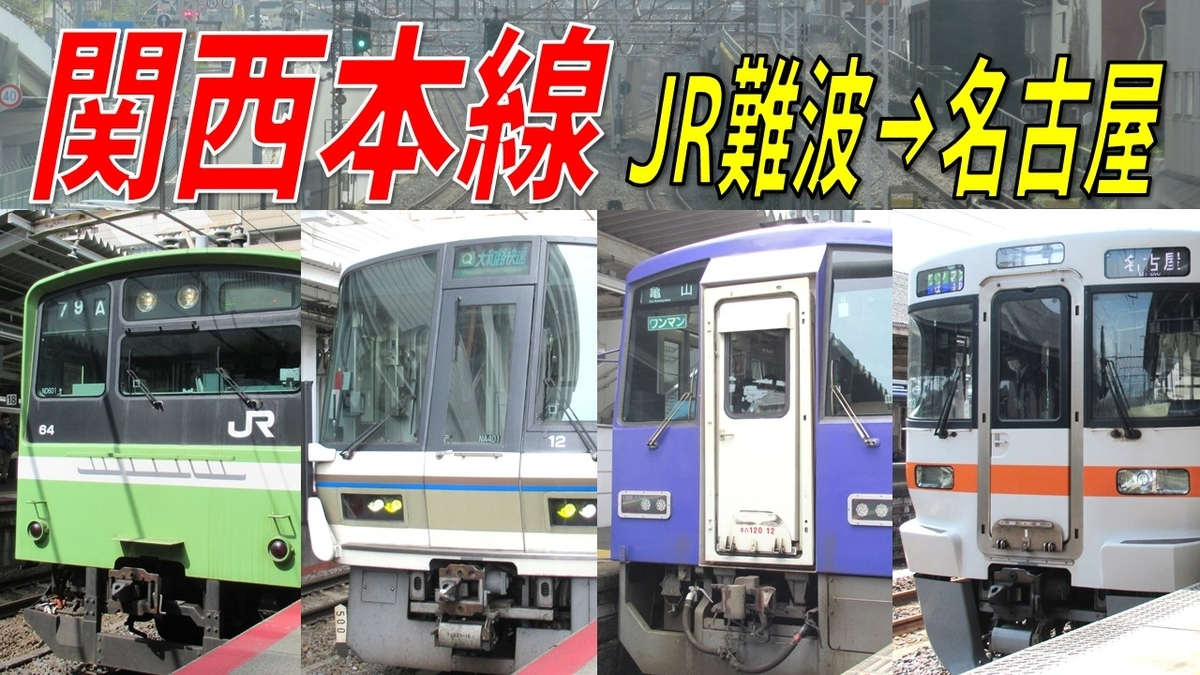 f:id:watakawa:20210514235625j:plain