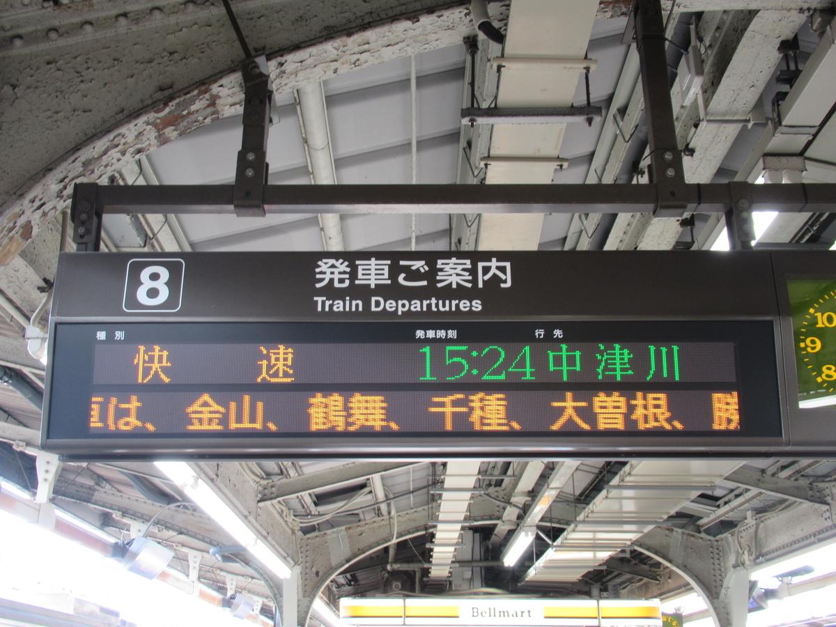 f:id:watakawa:20210527164851j:plain