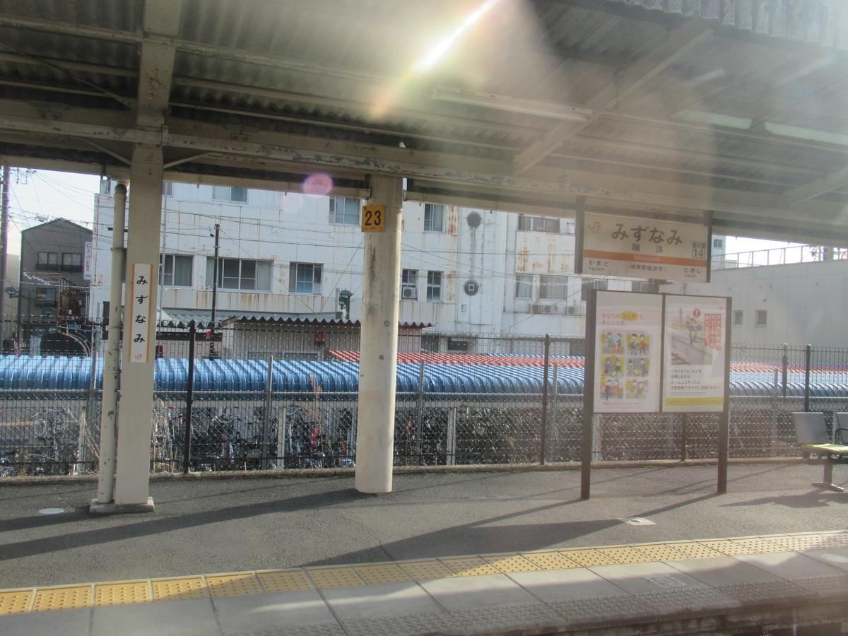 f:id:watakawa:20210528205011j:plain