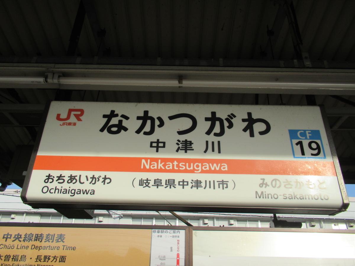 f:id:watakawa:20210528205932j:plain