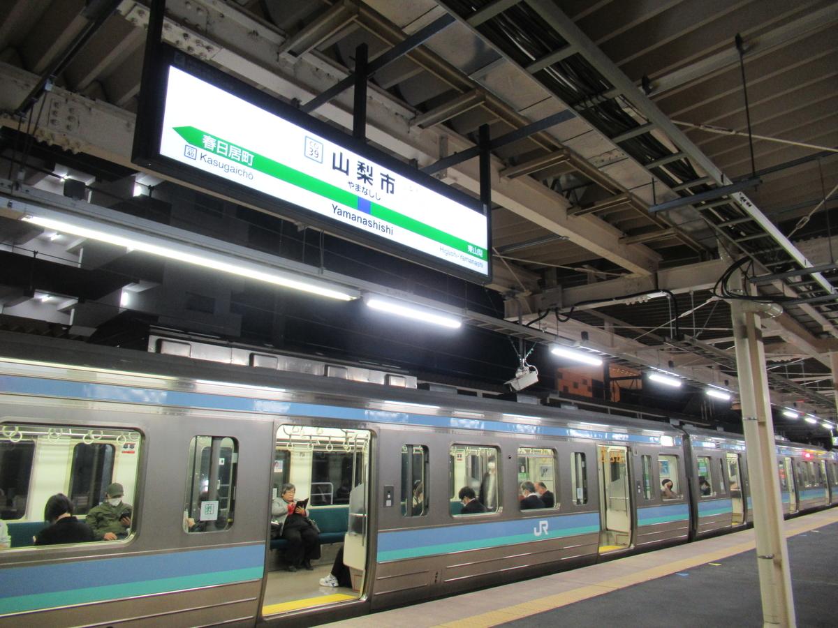 f:id:watakawa:20210530113740j:plain