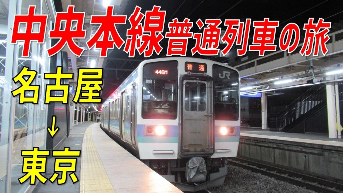 f:id:watakawa:20210603185403j:plain
