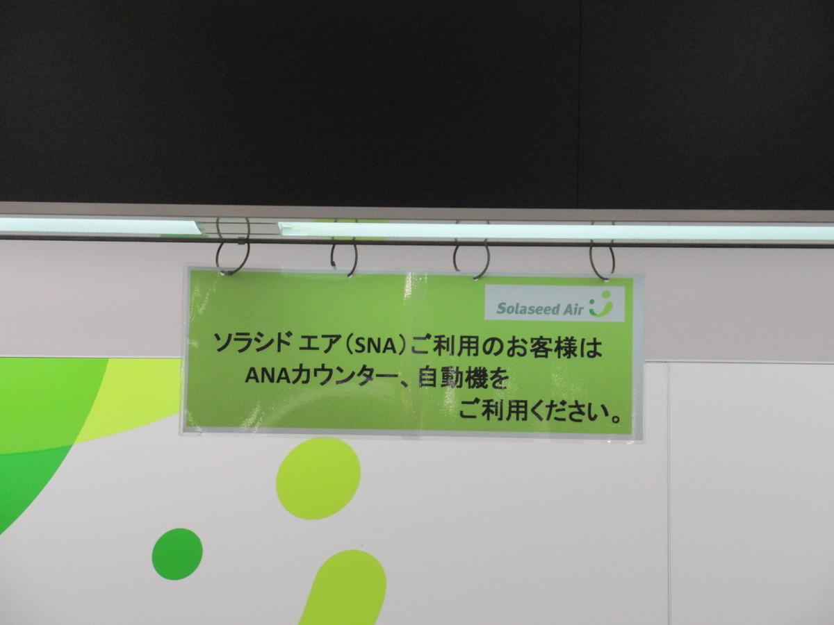 f:id:watakawa:20210606171852j:plain