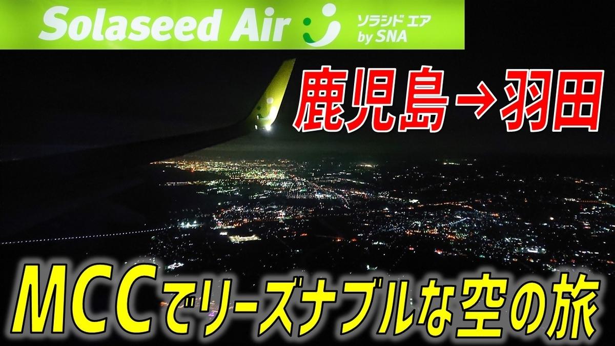 f:id:watakawa:20210606184319j:plain
