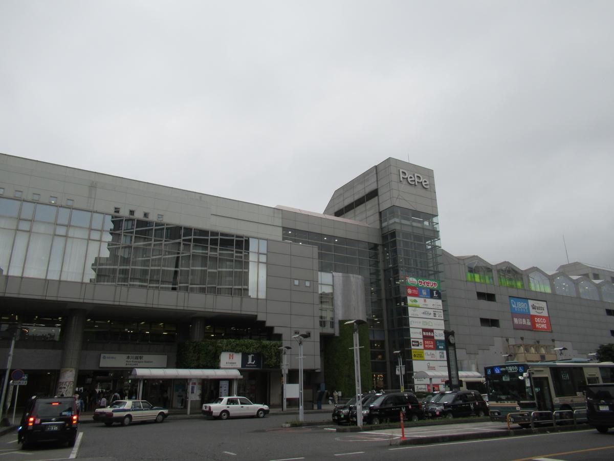 f:id:watakawa:20210609143040j:plain