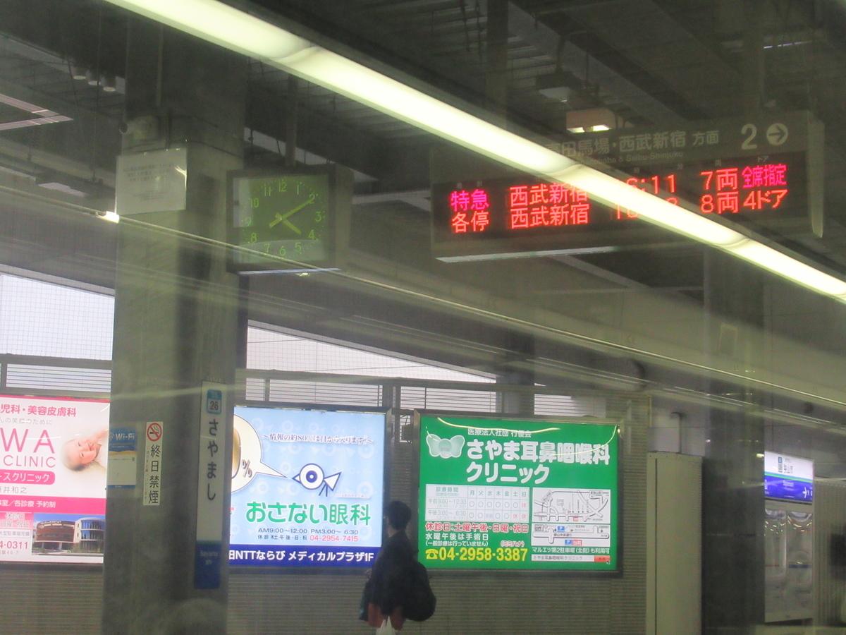 f:id:watakawa:20210609152634j:plain