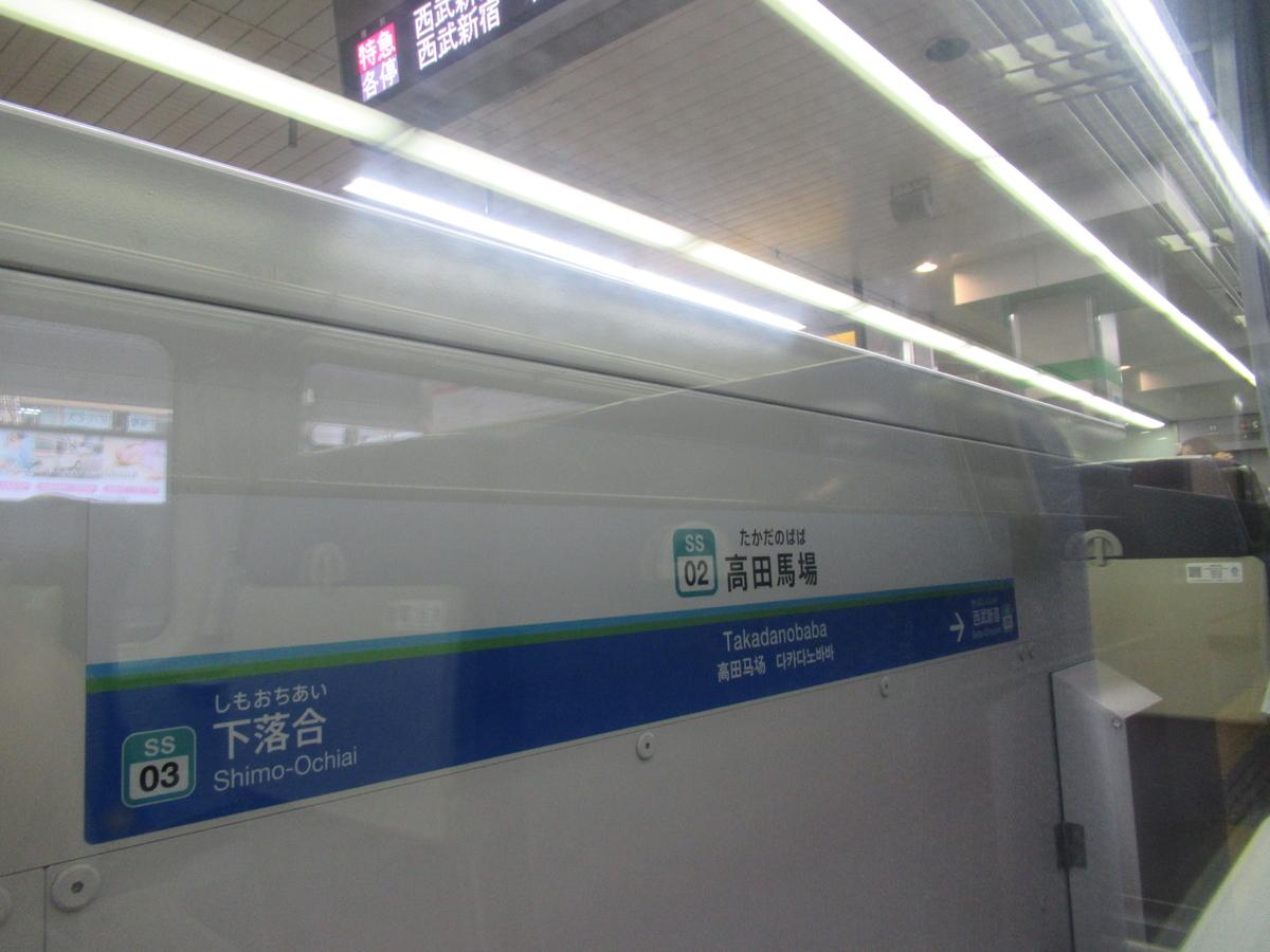 f:id:watakawa:20210609155925j:plain