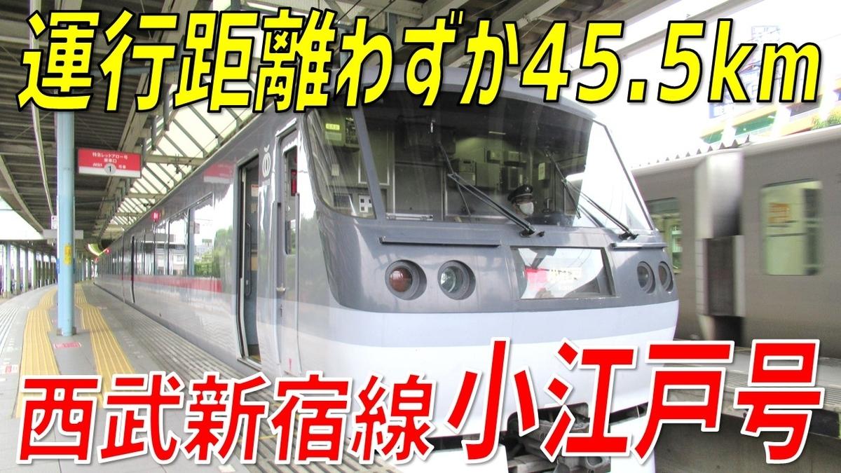 f:id:watakawa:20210609171729j:plain