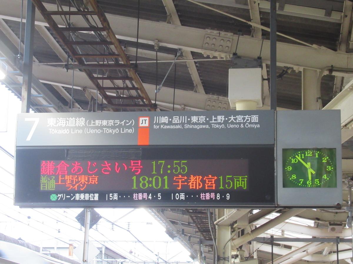 f:id:watakawa:20210619112256j:plain