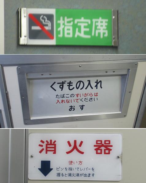 f:id:watakawa:20210619122801p:plain
