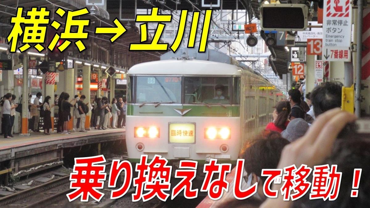 f:id:watakawa:20210619130117j:plain