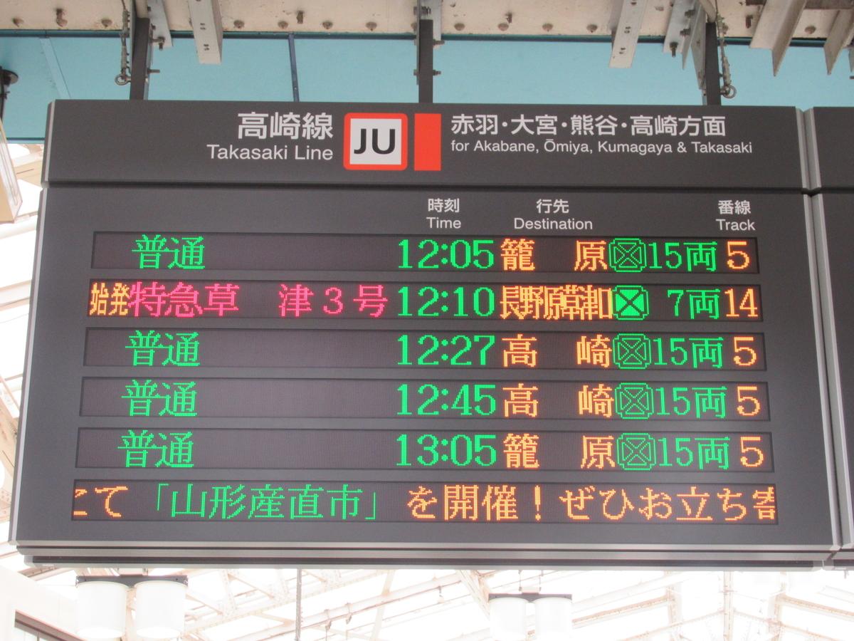 f:id:watakawa:20210626151028j:plain