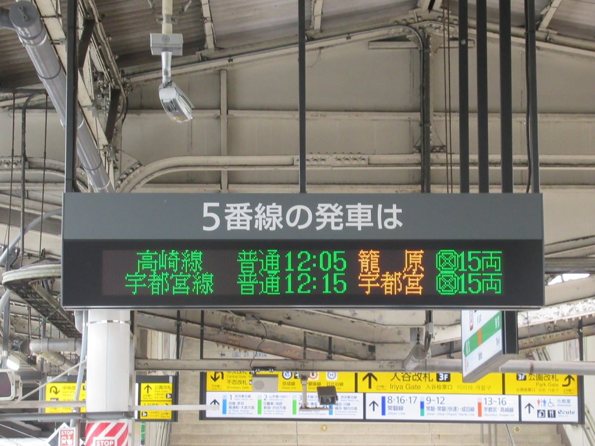 f:id:watakawa:20210626151652j:plain
