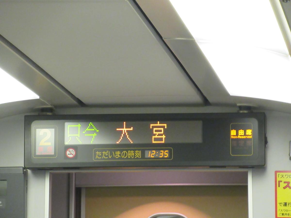 f:id:watakawa:20210626160932j:plain
