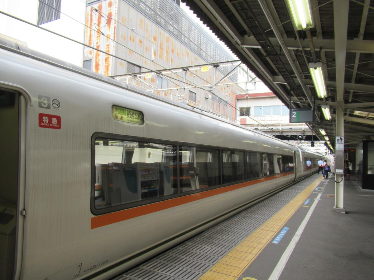 f:id:watakawa:20210626162503j:plain