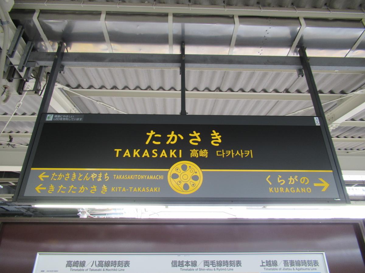 f:id:watakawa:20210626162747j:plain