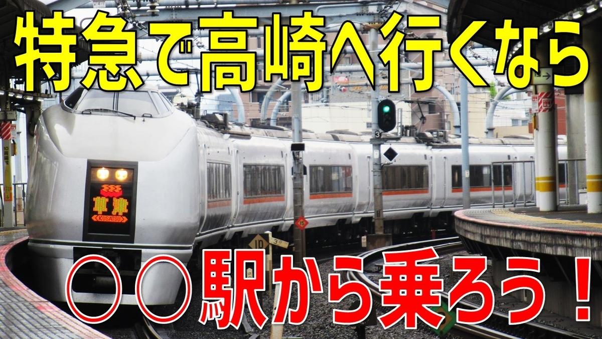 f:id:watakawa:20210626164519j:plain