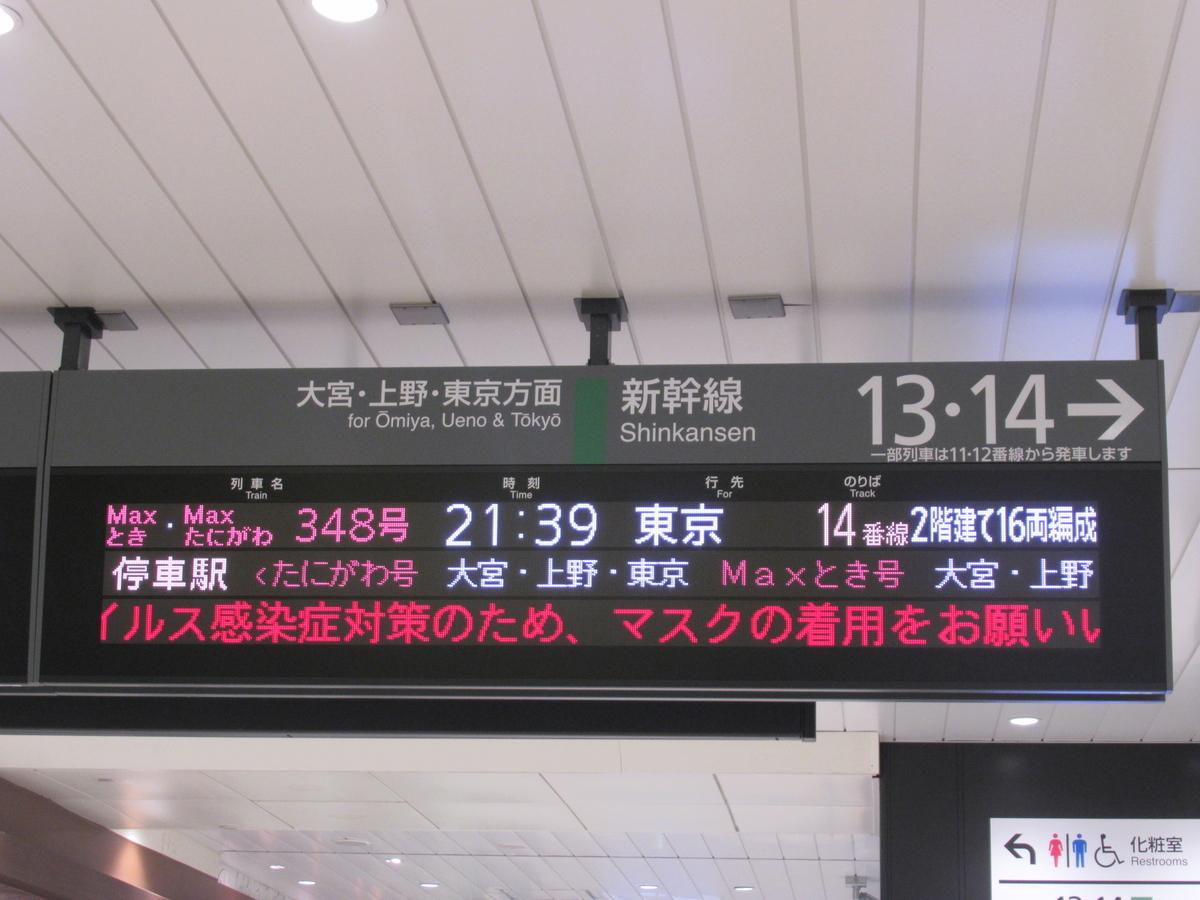 f:id:watakawa:20210701225440j:plain