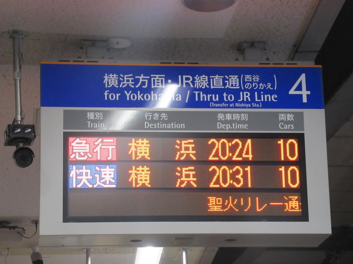 f:id:watakawa:20210715113231j:plain