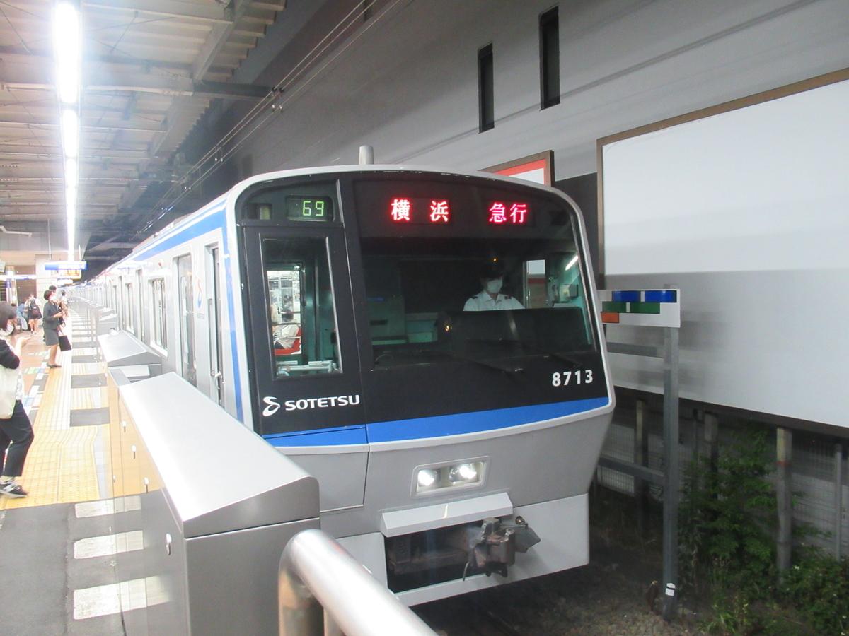 f:id:watakawa:20210715113652j:plain