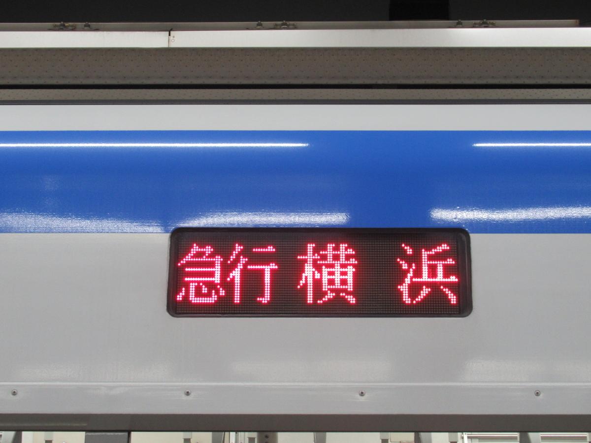 f:id:watakawa:20210715120942j:plain