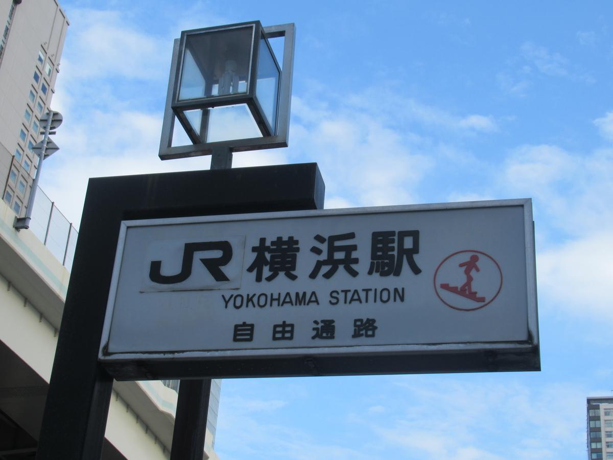 f:id:watakawa:20210718204153j:plain