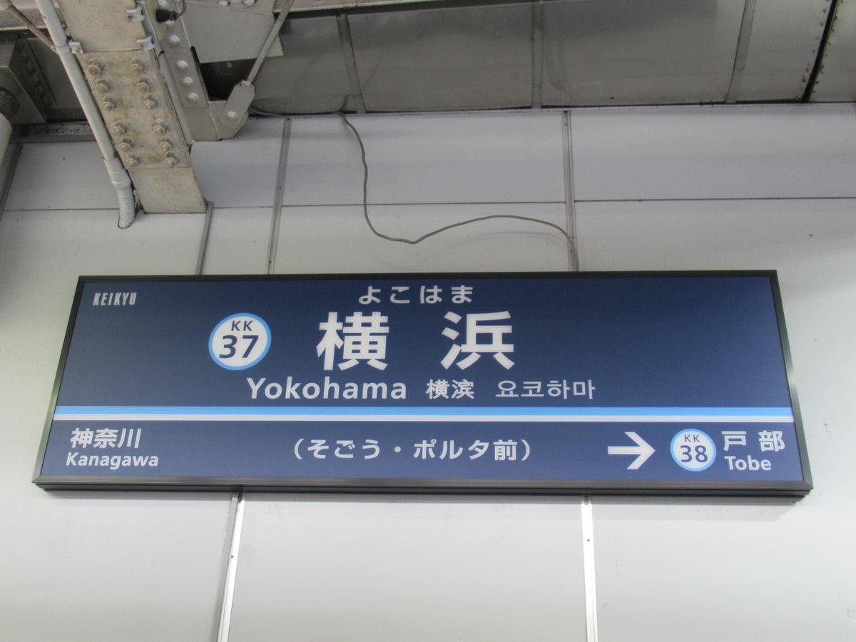 f:id:watakawa:20210719235842j:plain