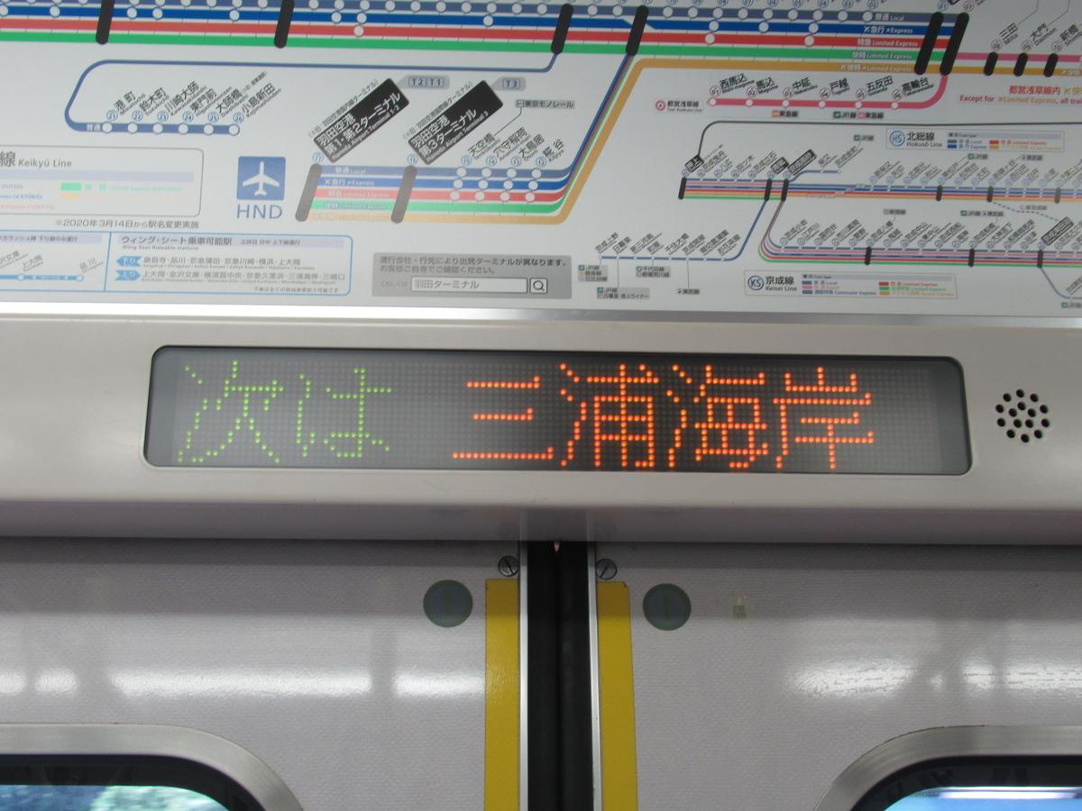 f:id:watakawa:20210720011654j:plain