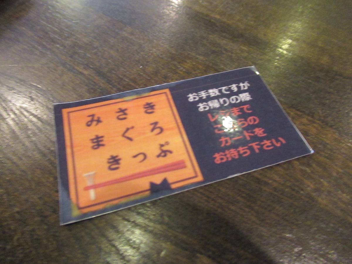 f:id:watakawa:20210720104339j:plain
