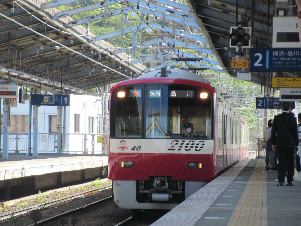 f:id:watakawa:20210720111824j:plain