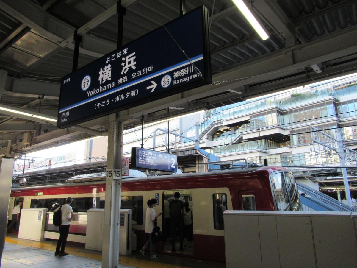 f:id:watakawa:20210720112325j:plain