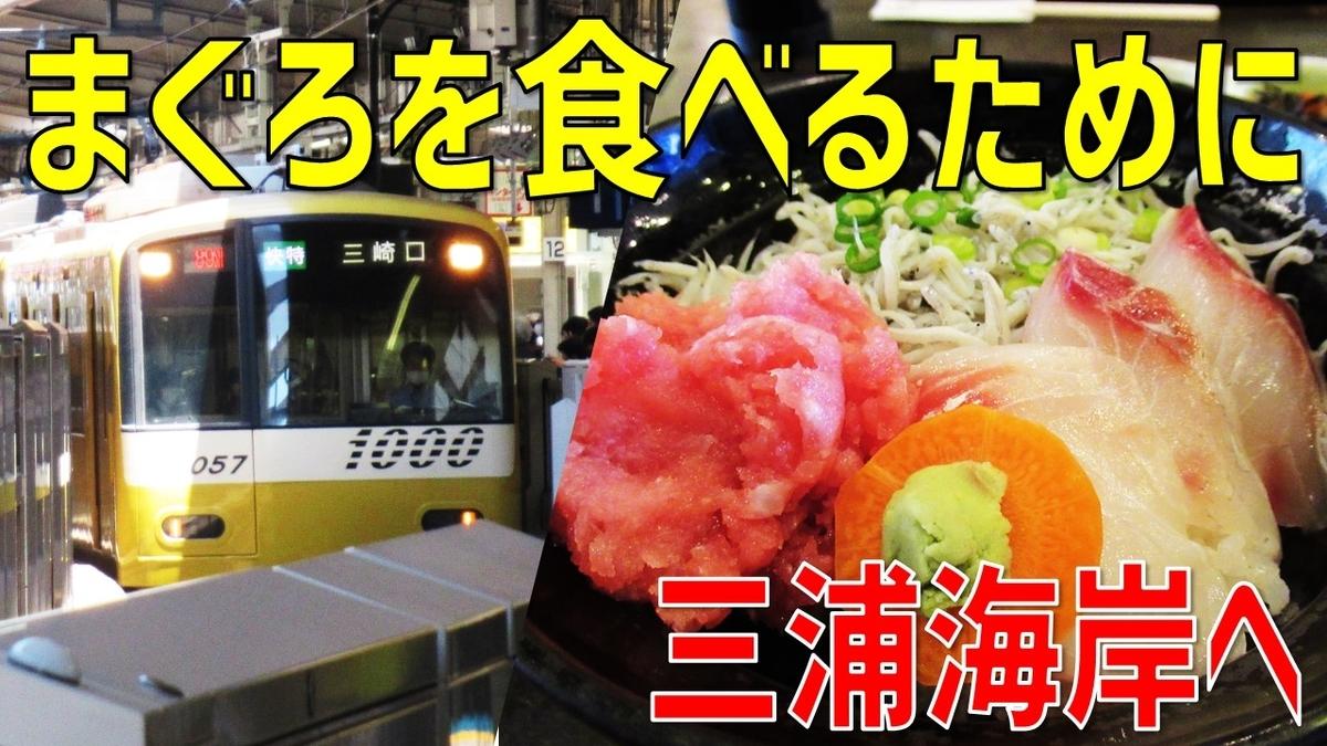 f:id:watakawa:20210720113759j:plain