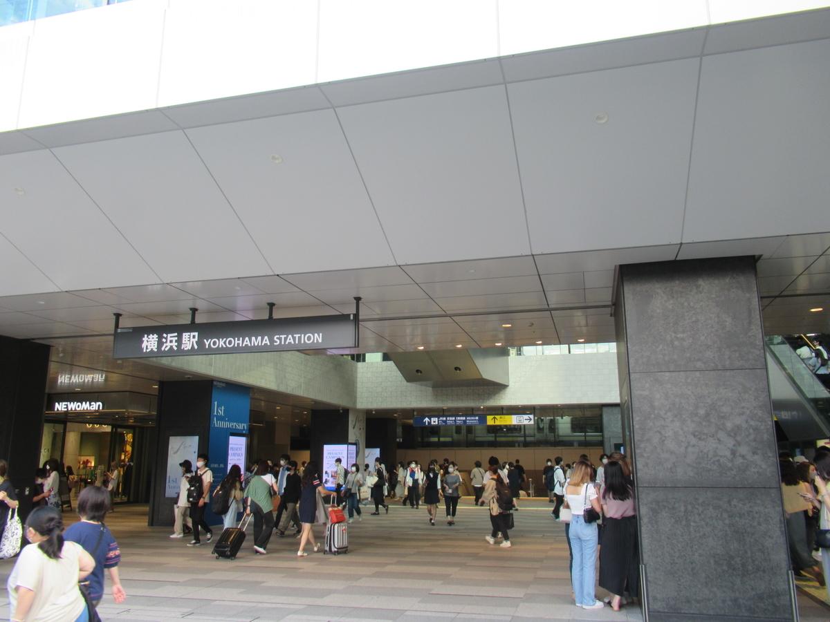 f:id:watakawa:20210721114505j:plain