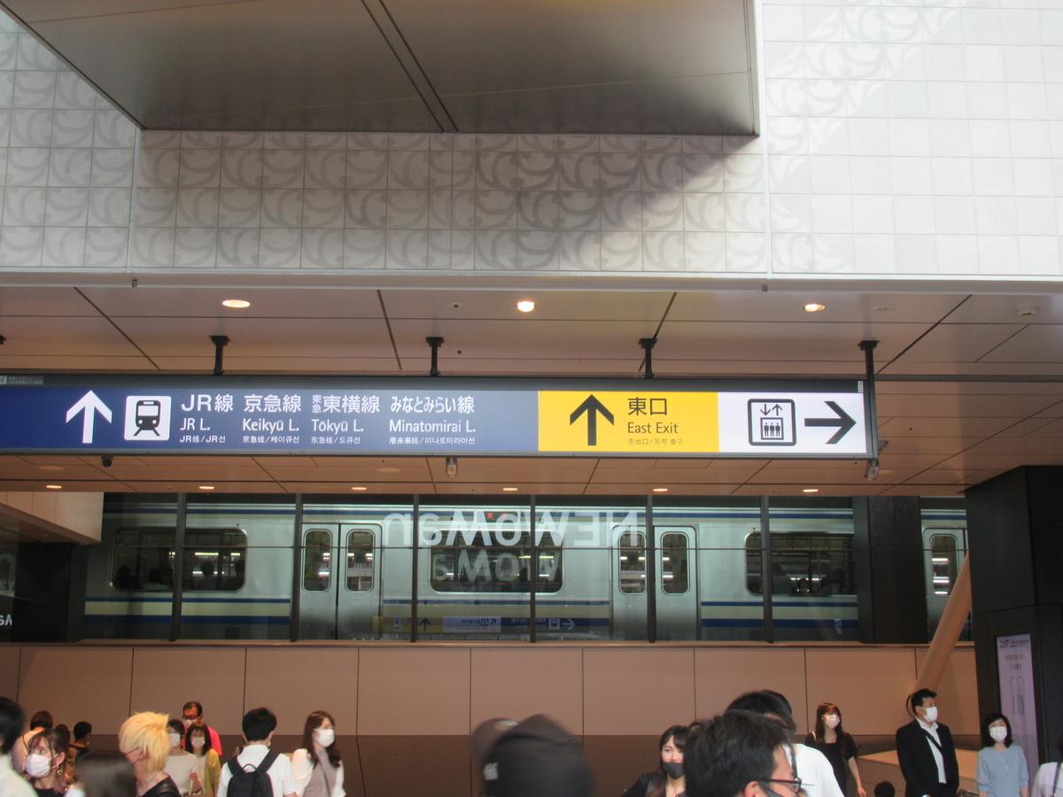 f:id:watakawa:20210721115032j:plain