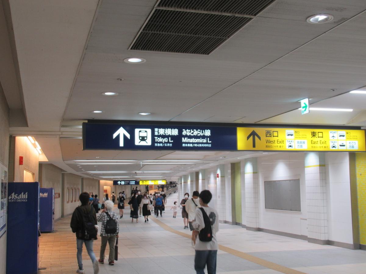 f:id:watakawa:20210721124541j:plain