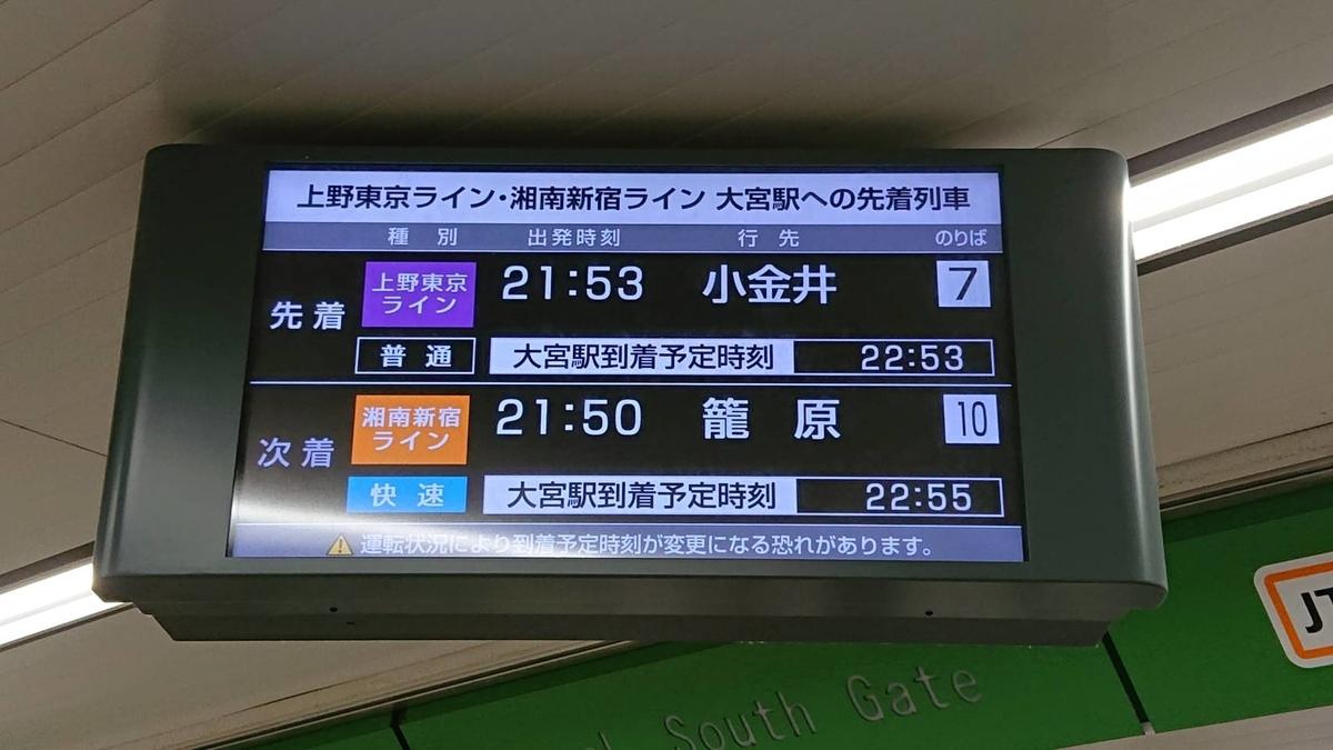f:id:watakawa:20210721145400j:plain