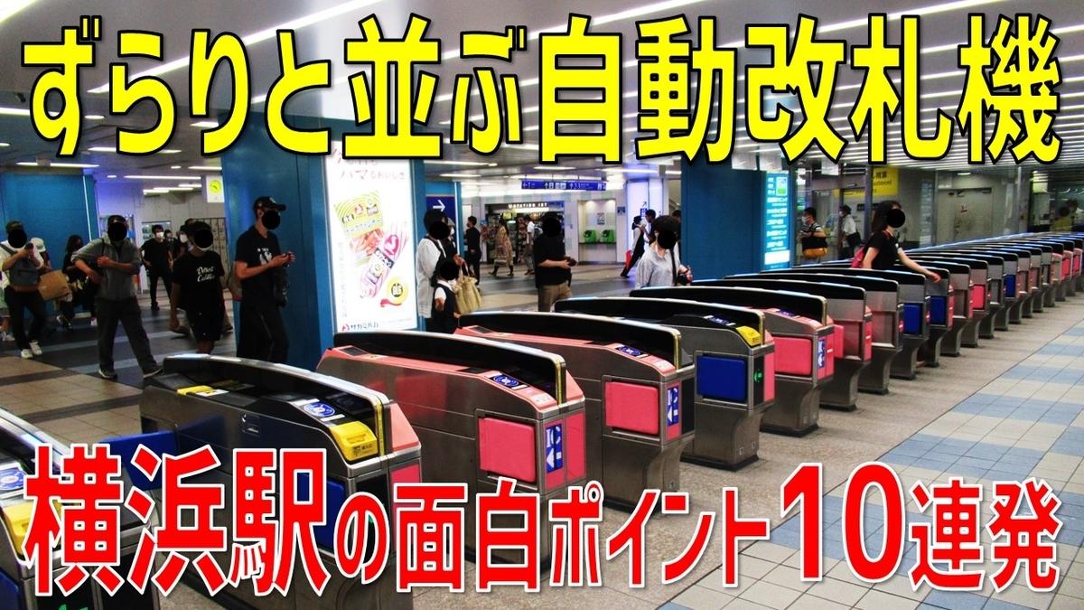 f:id:watakawa:20210721153752j:plain